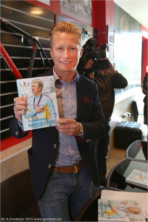 Александр винокуров презентовал свою новую книгу олимпийский путь