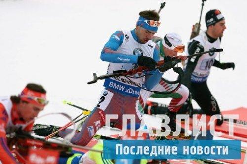 Биатлон, мужская эстафета, результаты сегодня: сборная россии провалила эстафету и заняла только шестое место - «спорт»