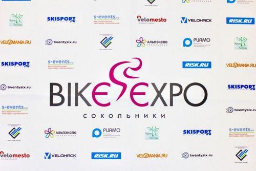 Bike-expo-2017