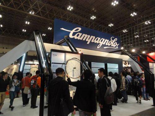 Campagnolo становится все менее итальянской компанией