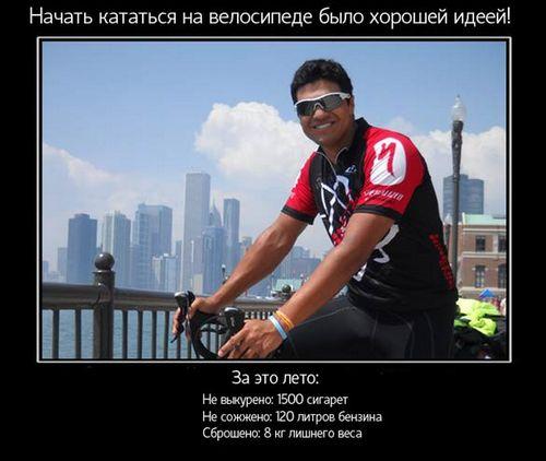 Что делать, если рядом нет велосипедистов-единомышленников? создать велоклуб!