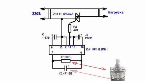 Двигатель для электровелосипедов от continental