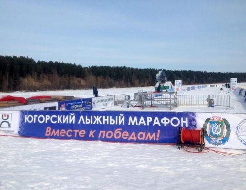 Ханты-мансийск готов к югорскому лыжному марафону