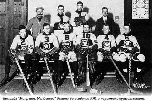 Этот день вистории: 19декабря 1917 года— стартовал первый сезон nhl — общество. новости, новости сша — eadaily - «спорт»