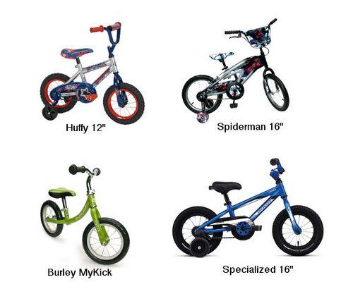 Как купить детский велосипед