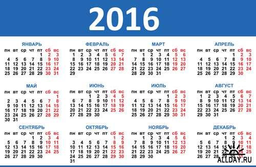 Календарь uci на 2015 год