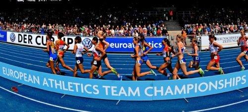 Киев претендует на проведение командного чемпионата европы-2019 по легкой атлетике - «легкая атлетика»