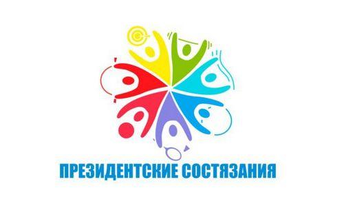 Команда школьников тюменской области отправилась на президентские состязания