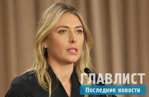 Мария шарапова объяснила провал допинг-теста: «я не собираюсь завершать карьеру» - «спорт»