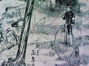 Марки японских велосипедов