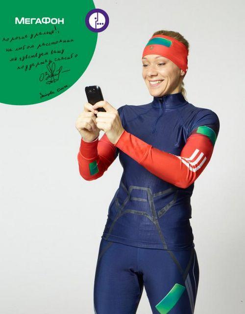 Мегафон дарит уникальные цифровые автографы российских спортсменов