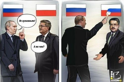 Объясните мне про санкции сша