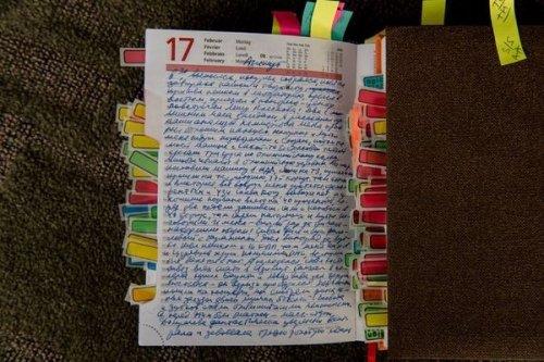 Опубликованы дневники информатора wada григория родченкова - «спорт»
