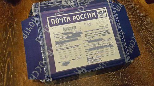 Пошлины на посылки и интернет торговля