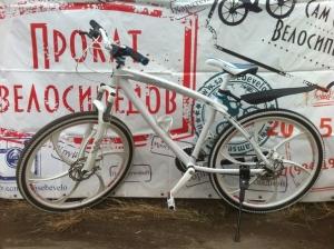 Прокат велосипедов во владивостоке