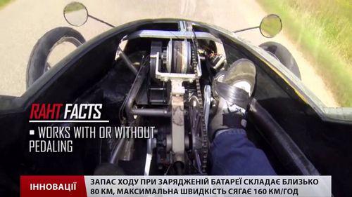 Raht racer - гибрид велосипеда и электромобиля