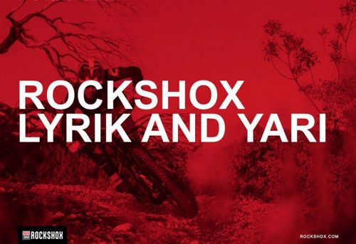 Rockshox вернули вилку lyrik и выпустили новую модель yari
