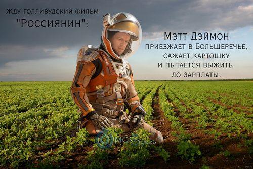 Россиянин алексей ловчев стал чемпионом европы