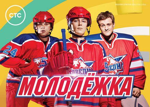 Российская молодёжка не смогла пробиться на олимпиаду 2016 года