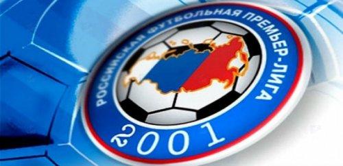 Российской футбольной премьер-лиге грозит сокращение - «спорт»