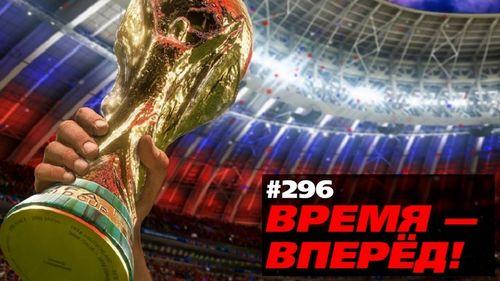 Сборная россии по хоккею уверенно обыграла белоруссию на чемпионате мира