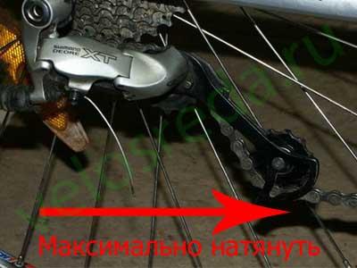 Ширина и длина цепи велосипеда