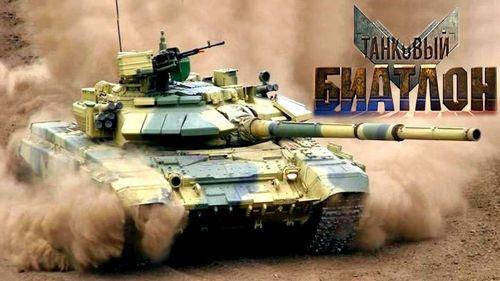 Танковый биатлон: россия лидирует после второго этапа