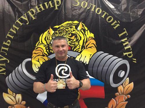 Тюменцы привезли шесть золотых медалей с силового турнира золотой тигр