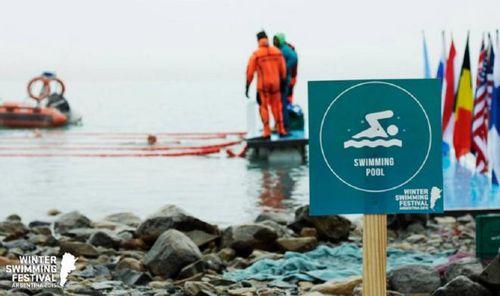 Тюменцы в аргентине презентовали чемпионат мира по зимнему плаванию