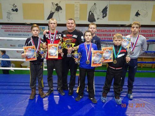 Тюменские боксеры завоевали награды турнира памяти валерия городилова