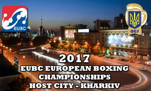 Украина поборется за право проведения чемпионата европы по боксу среди мужчин - «бокс»
