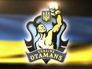 «Украинские атаманы» пропустят седьмой сезон всемирной серии бокса - «бокс»