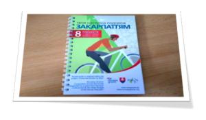 В ужгороде презентовали «яркий» путеводитель для велотуристов