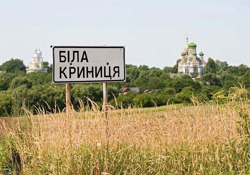 Велопутешествия по украине - велосипедные маршруты по глыбокскому району