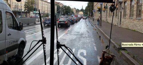 Велосипедистам разрешили ездить по выделенным полосам