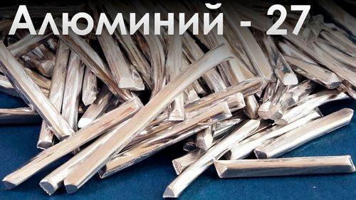 Велосипедные рамы из алюминия (алюминиевых сплавов)