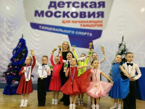 Воспитанники тюменского прибоя вернулись с медалями из москвы