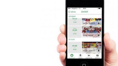 Все матчи чемпионата мира по хоккею – через приложение смотри+ от мегафона