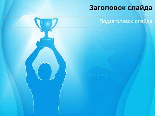 «Втб кубок кремля» пройдет с 15 по 23 октября