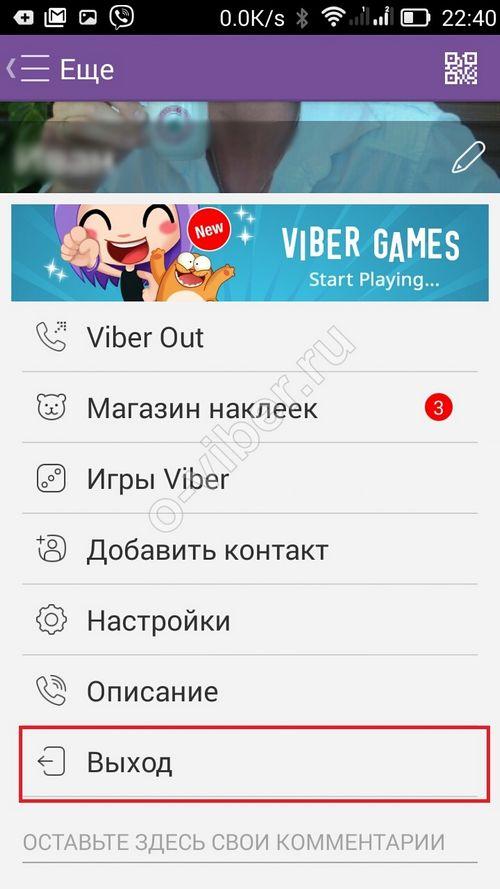Вышло новое приложение от elan