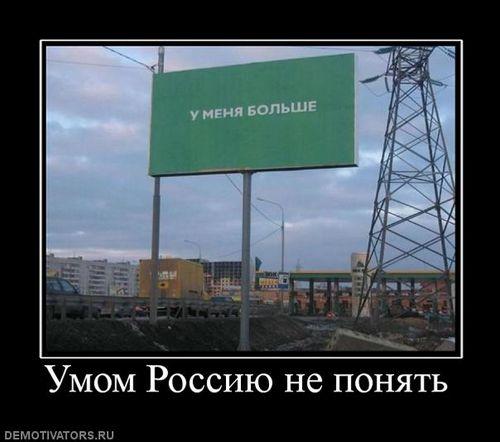 За 22 дня через всю россию на велосипеде